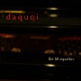 Daquiqi - The Lift Equation