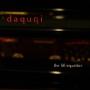 Daquiqi - The Lift Equation
