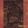 McDee - B4 Tha Beginning